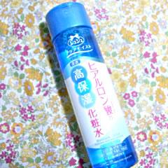 プチプラ化粧水アクアモイスト高保湿化粧水