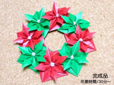 簡単 折り紙 クリスマスツリー折り紙簡単 : thistlefc.com