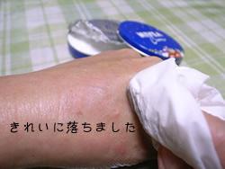 marker7