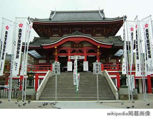 osu_Kannonji