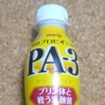プリン体と戦う乳酸菌PA-3ドリンクタイプ