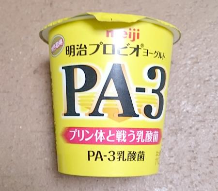 明治プロビオヨーグルトPA-3 プリン体と戦う乳酸菌