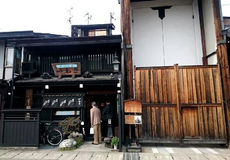 飛騨高山わらび餅いわき店舗