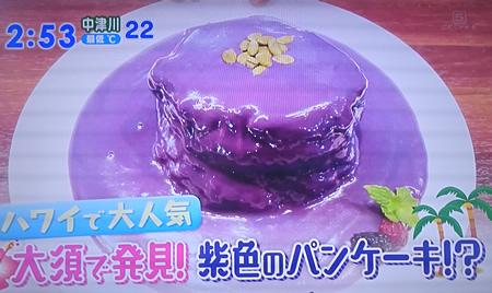 名古屋の紫色のパンケーキ